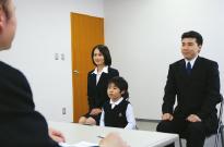小学校受験の面接対策.jpg