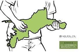 都道府県の形と地理